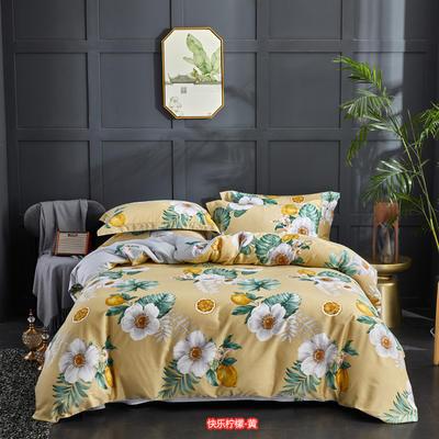 60长绒棉印花款 花型综合 1.5m-1.8m 床 快乐柠檬-黄