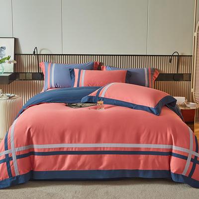 2021新款60支全棉磨毛拼色美丽心语系列 1.8m床单款四件套 美丽心语(豆沙粉)