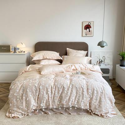 2021新款80天丝系列四件套-克莉斯多 1.5m床单款四件套 肉粉色