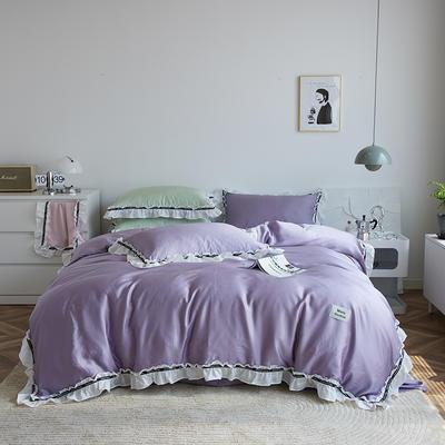 2021新款80天丝系列四件套-莫妮卡 1.5m床单款四件套 流光紫