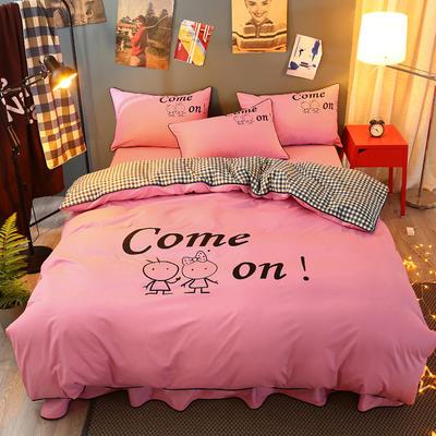 弘迪家纺  全棉活性大版印花床裙四件套 1.5m(5英尺)床 玫紫