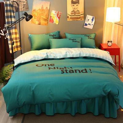 弘迪家纺  全棉活性大版印花床裙四件套 1.5m(5英尺)床 青绿