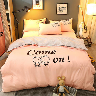 弘迪家纺  全棉活性大版印花床裙四件套 1.2m(4英尺)床 玉色