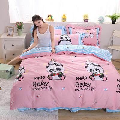 2018新款夹棉床裙四件套 1.2m(4英尺)床 萌宝宝