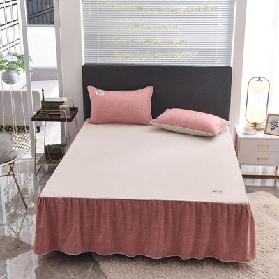 2020款色织床裙系列三件套-不夹棉款 150cmx200cm 珊瑚红