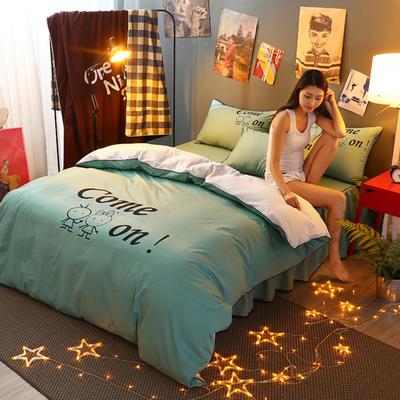 2021新款全棉活性大版印花床裙四件套 1.2m(4英尺)床 草绿