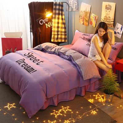 2021新款全棉活性大版印花床裙四件套 1.2m(4英尺)床 粉紫