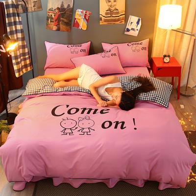 2021新款全棉活性大版印花床裙四件套 1.2m(4英尺)床 玫紫