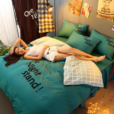 2021新款全棉活性大版印花床裙四件套 1.2m(4英尺)床 青绿