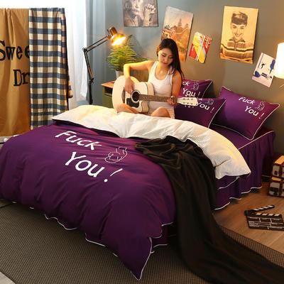 2021新款全棉活性大版印花床裙四件套 1.2m(4英尺)床 紫色
