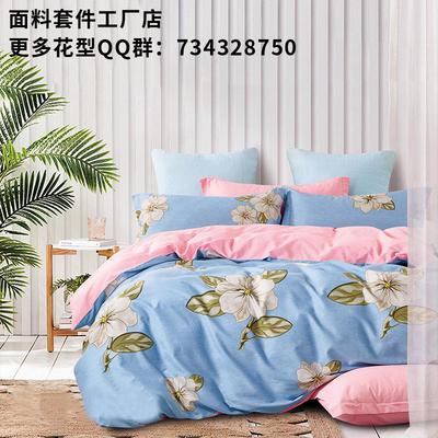2019新款12868全棉四件套 1.5m床单款三件套 花韵-蓝