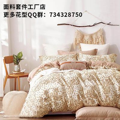 2019新款12868全棉四件套 1.5m床单款三件套 花枝曼妙-驼