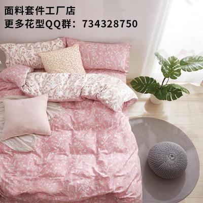 2019新款12868全棉四件套 1.5m床单款三件套 梦语芬芳-红