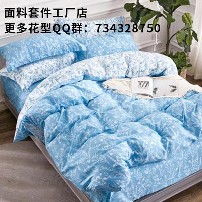 2019新款12868全棉四件套 1.5m床单款三件套 梦语芬芳-蓝