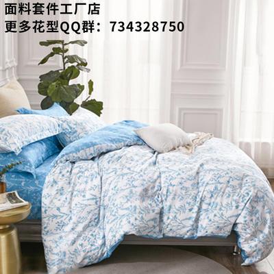 2019新款12868全棉四件套 1.5m床单款三件套 梦语芬芳-浅蓝