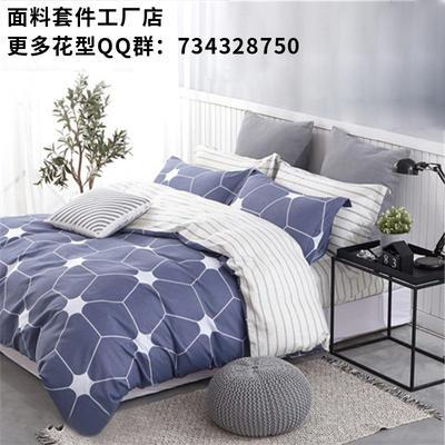 2019新款12868全棉四件套 1.5m床单款三件套 品尚-蓝