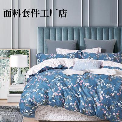 2019新款12868全棉四件套 1.5m床单款三件套 晨曦花语蓝