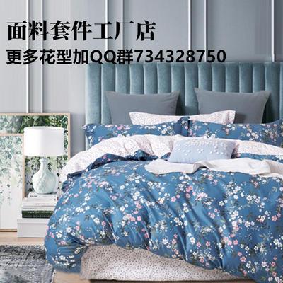 2019新款12868全棉四件套 1.2m床單款三件套 晨曦花語藍
