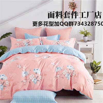 2019新款12868全棉四件套 1.2m床單款三件套 蘇菲的花園粉
