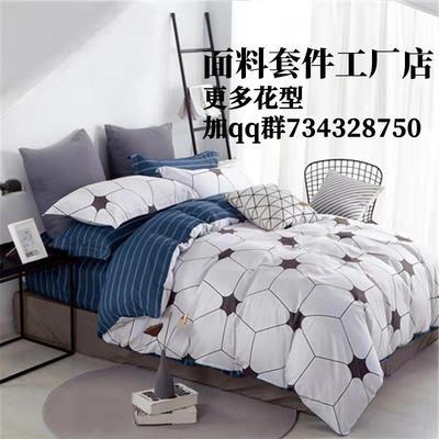 2019新款12868全棉四件套 1.2m床單款三件套 品尚-淺灰