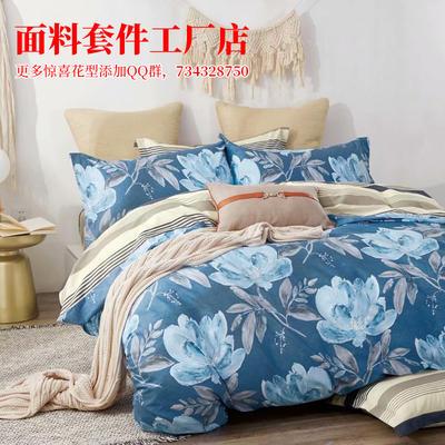 12868加厚全棉四件套 1.2m床单款三件套 花间飞舞蓝