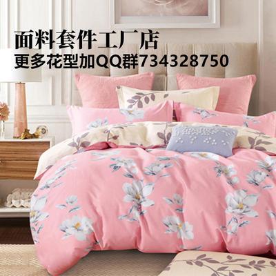 12868加厚全棉四件套 1.2m床单款三件套 静若繁花(红)