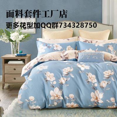 12868加厚全棉四件套 1.2m床单款三件套 静若繁花兰