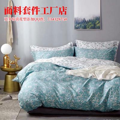12868加厚全棉四件套 1.2m床单款三件套 香草美人蓝