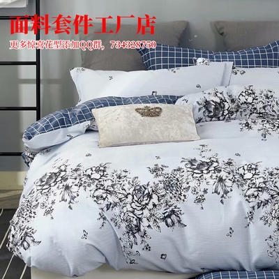 12868加厚全棉四件套 1.2m床单款三件套 幽香私语