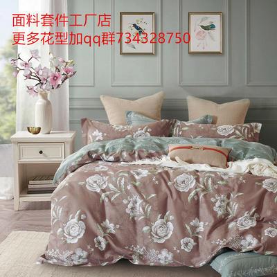 12868加厚全棉四件套 1.2m床单款三件套 芳香美人-咖