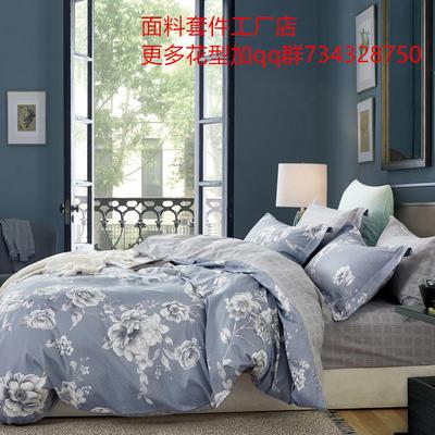 12868加厚全棉四件套 1.2m床单款三件套 花语悠然-灰