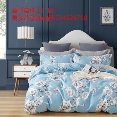 12868加厚全棉四件套 1.2m床单款三件套 花语悠然-兰