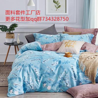 12868加厚全棉四件套 1.2m床单款三件套 花枝曼舞-蓝