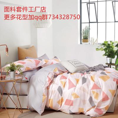 12868加厚全棉四件套 1.2m床单款三件套 迷漾幻彩