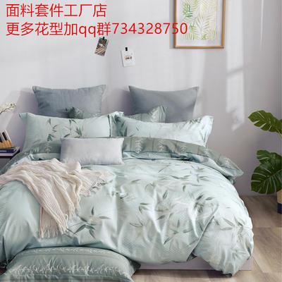 12868加厚全棉四件套 1.2m床单款三件套 清风-绿
