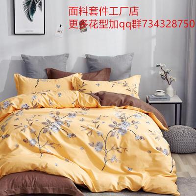 12868加厚全棉四件套 1.2m床单款三件套 甜蜜花丛-黄