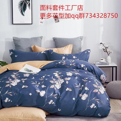 12868加厚全棉四件套 1.2m床單款三件套 甜蜜花叢-藍