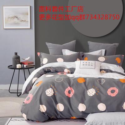 12868加厚全棉四件套 1.2m床单款三件套 甜甜圈-咖_