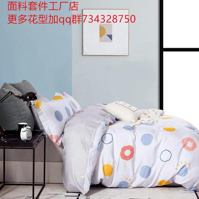 12868加厚全棉四件套 1.2m床單款三件套 甜甜圈-米