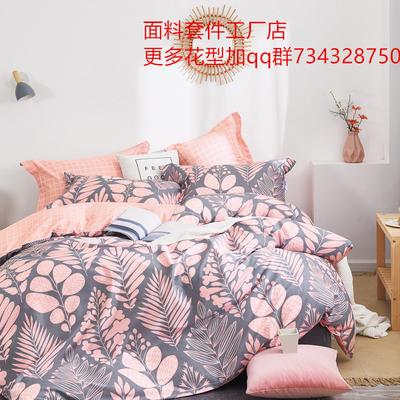 12868加厚全棉四件套 1.2m床單款三件套 溫情花語-紅