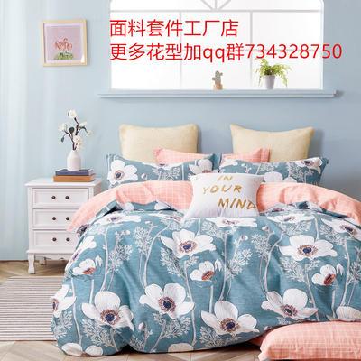 12868加厚全棉四件套 1.2m床单款三件套 午后浪漫-绿