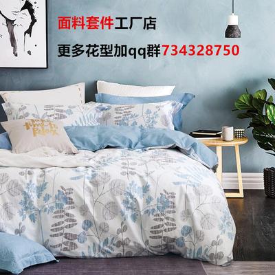 12868加厚全棉四件套 1.2m床单款三件套 清风徐来-蓝_