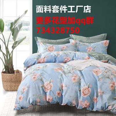 12868加厚全棉四件套 1.2m床单款三件套 芳香美人-蓝