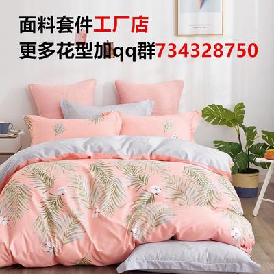 12868加厚全棉四件套 1.2m床单款三件套 沉醉夏花-红