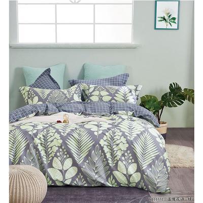 12868加厚全棉四件套 1.2m床單款三件套 溫情花語-綠