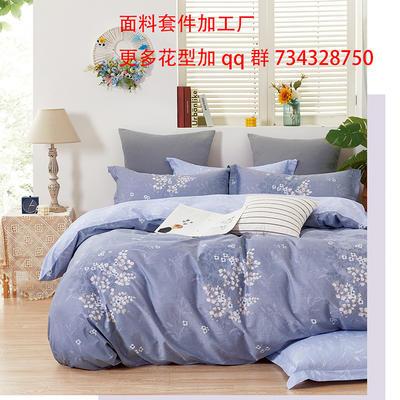 12868加厚全棉四件套 1.2m床單款三件套 風信子之語-藍