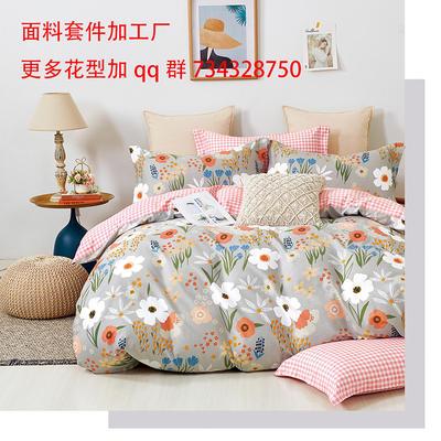 12868加厚全棉四件套 1.2m床單款三件套 花田夢-灰