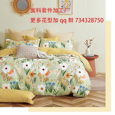 12868加厚全棉四件套 1.2m床單款三件套 花田夢-綠