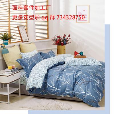 12868加厚全棉四件套 1.2m床單款三件套 錦熙時光-蘭