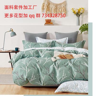 12868加厚全棉四件套 1.2m床單款三件套 錦熙時光-綠